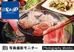 A&P with terrace(料理品質調査)<ランチモニター>